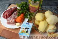 Фото приготовления рецепта: Скоблянка - шаг №1