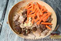 Фото приготовления рецепта: Скоблянка - шаг №4