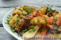 Фото приготовления рецепта: Скоблянка - шаг №11
