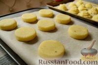 Фото приготовления рецепта: Гарнир «Герцогиня» из картофеля - шаг №8
