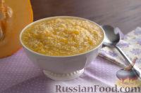 Фото к рецепту: Тыквенная каша с кускусом (без молока)