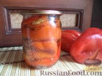 Фото к рецепту: Перец сладкий печеный