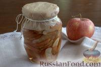 Фото к рецепту: Консервированные яблоки в карамели
