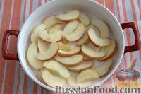 Яблоки в карамели на зиму рецепт