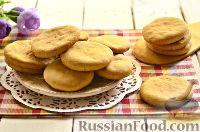 Фото к рецепту: Песочное медовое печенье (без сахара)
