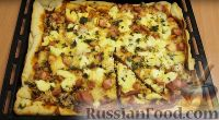 Фото к рецепту: Самая вкусная домашняя пицца