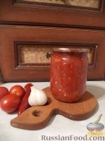 Фото к рецепту: Аджика кавказская (1-й вариант)