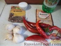 Фото приготовления рецепта: Аджика кавказская (1-й вариант) - шаг №1