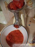 Фото приготовления рецепта: Аджика кавказская (1-й вариант) - шаг №5
