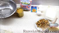 Фото приготовления рецепта: Быстрый торт на сковороде, с заварным кремом - шаг №1