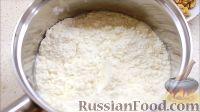 Фото приготовления рецепта: Быстрый торт на сковороде, с заварным кремом - шаг №2