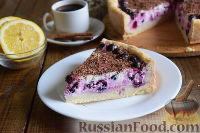Фото к рецепту: Пирог с черноплодной рябиной