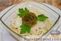 Фото к рецепту: Салат «Осенний»