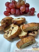 Фото к рецепту: Бискотти с инжиром и курагой