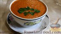 Фото к рецепту: Гаспачо (холодный томатный суп)