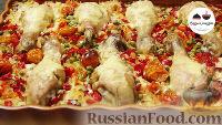 Фото к рецепту: Рис с овощами и куриными ножками