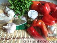 Фото приготовления рецепта: Сырая аджика - шаг №1