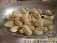 Фото приготовления рецепта: Сырая аджика - шаг №4