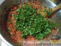 Фото приготовления рецепта: Сырая аджика - шаг №6
