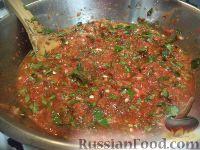 Фото приготовления рецепта: Сырая аджика - шаг №7