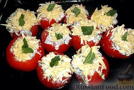 фаршированные помидоры рецепт с фото