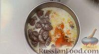 Фото приготовления рецепта: Сердечки куриные тушеные - шаг №9