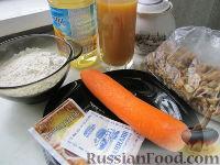 Фото приготовления рецепта: Морковный торт (постный) - шаг №1