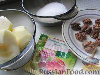 Фото приготовления рецепта: Морковный торт (постный) - шаг №11