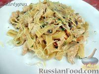 Фото к рецепту: Паста с курицей и грибами в сливочном соусе