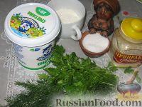 Фото приготовления рецепта: Пикантные капустные конвертики - шаг №5