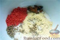 Фото приготовления рецепта: Сливовый соус к мясу - шаг №2