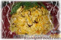 Фото к рецепту: Мидии с рисом