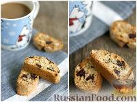 Фото к рецепту: Бискотти с шоколадом, миндалем и кедровыми орешками