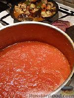 Фото приготовления рецепта: Аджика - шаг №2