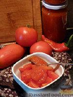 Фото приготовления рецепта: Аджика - шаг №3