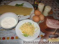 Фото приготовления рецепта: Спагетти с соусом карбонара - шаг №1