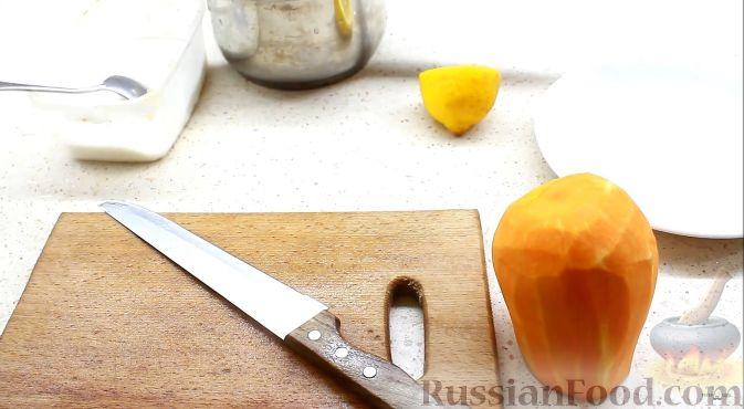Фото приготовления рецепта: Цукаты из тыквы - шаг №1