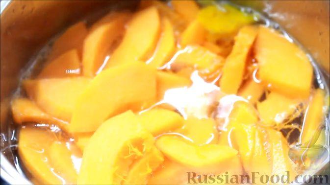 Фото приготовления рецепта: Цукаты из тыквы - шаг №4