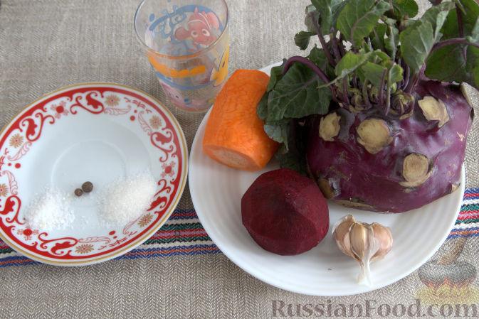 Фото приготовления рецепта: Маринованная кольраби (со свеклой и морковью) - шаг №1