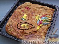 """Фото к рецепту: Рыбный пирог """"Петушок"""""""
