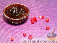Фото к рецепту: Варенье из брусники