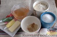 Фото приготовления рецепта: Рождественские пряники - шаг №1