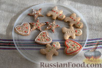 Фото приготовления рецепта: Рождественские пряники - шаг №9