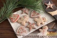 Фото приготовления рецепта: Рождественские пряники - шаг №10