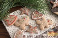 Фото приготовления рецепта: Рождественские пряники - шаг №11