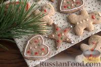 Фото приготовления рецепта: Рождественские пряники - шаг №12