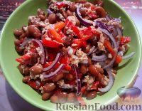 Фото к рецепту: Салат с фасолью, тунцом, маринованным перцем