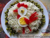 """Фото к рецепту: Мясной салат """"Купеческий"""""""