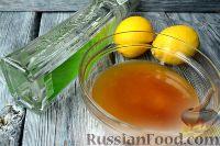 Фото приготовления рецепта: Медовая настойка (медовуха на водке) - шаг №1