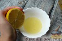 Фото приготовления рецепта: Медовая настойка (медовуха на водке) - шаг №3
